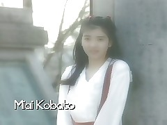 Fruit Japanese Teen(1991) -Miai Kobato-